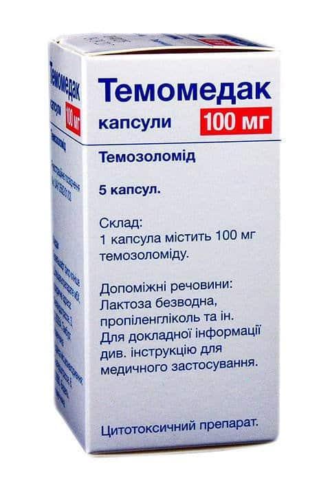 Temomedak capsules 100 mg. №5 vial
