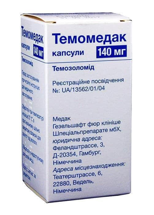 Temomedak capsules 140 mg. №5 vial