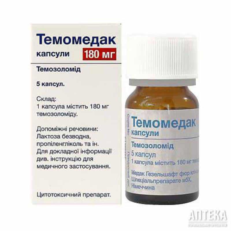 Temomedak capsules 180 mg. №5 vial