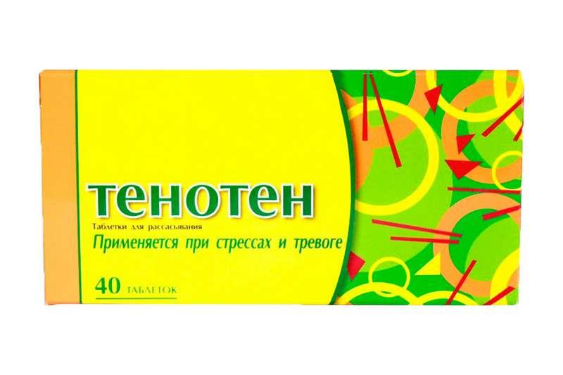 Tenoten tablets №40