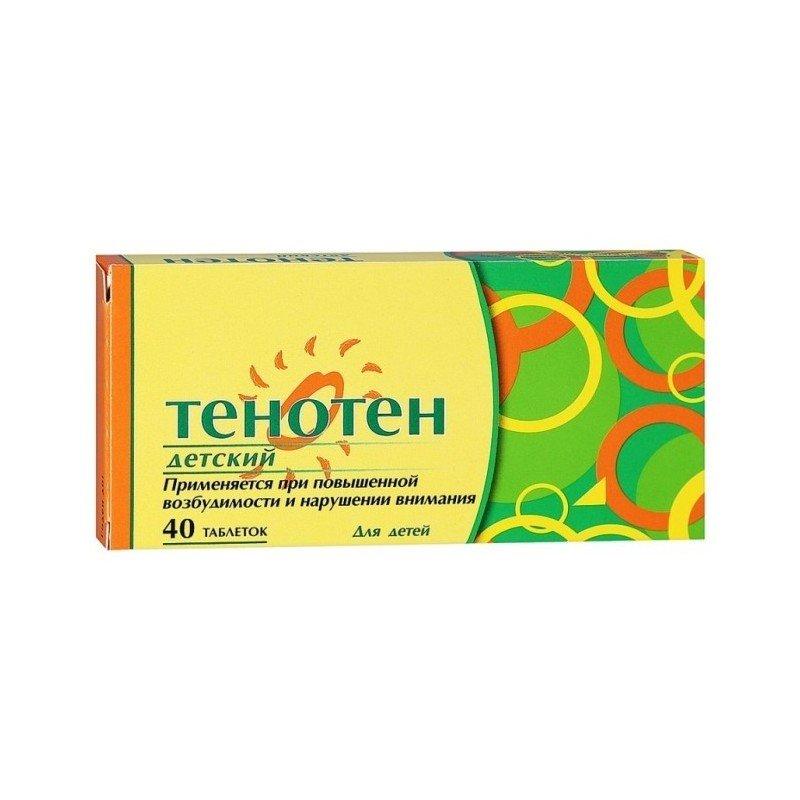 Tenoten tablets for children №40