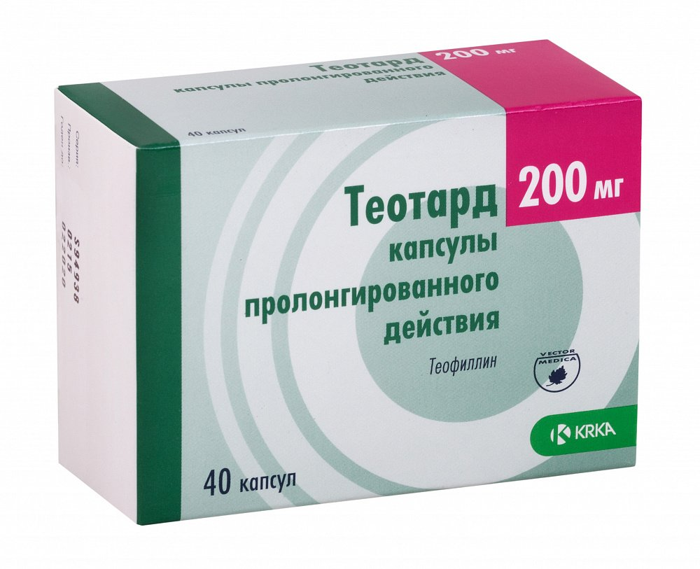 Teotard capsules with prolonged release 200 mg. №40