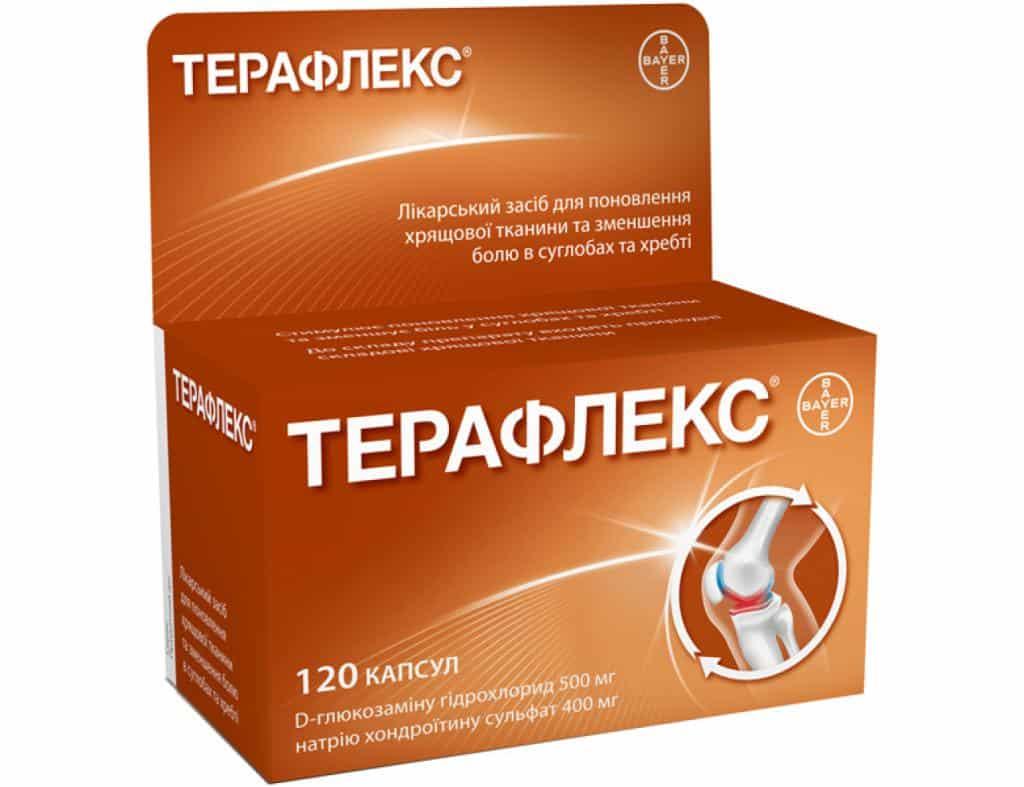 Teraflex capsules №120 vial