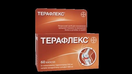 Teraflex capsules №60 vial
