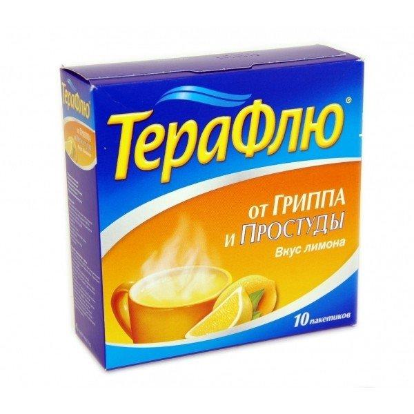 Terafliu powder sackets №10