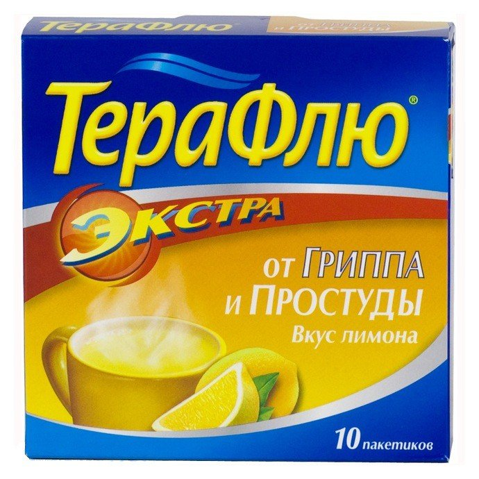 Terafliu Extra powder sackets №10