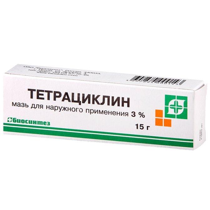 Tetraciclinovaia ointment 3% 15 g. tube