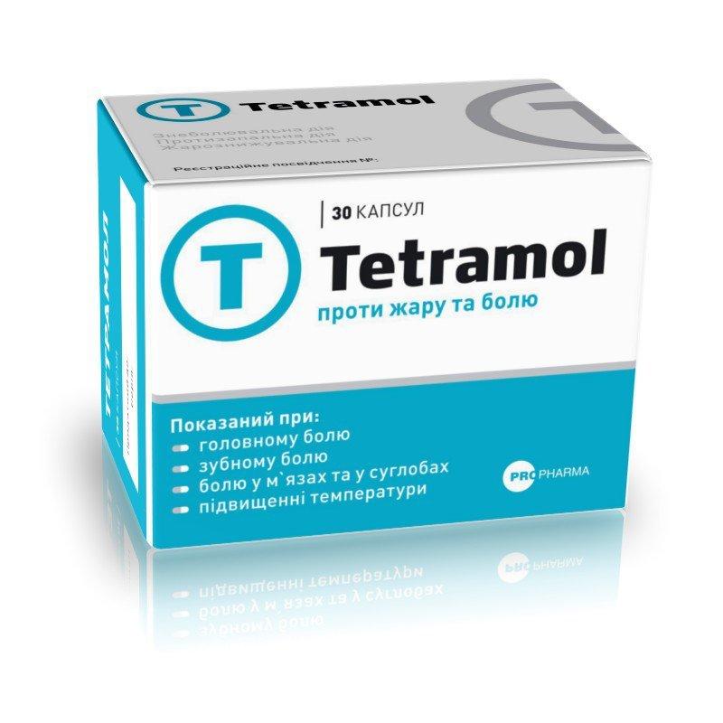 Tetramol capsules №30