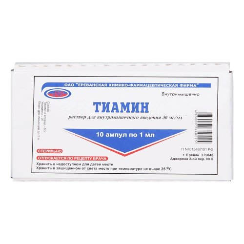 Thiamine chloride ampoules 5% 1ml. №10