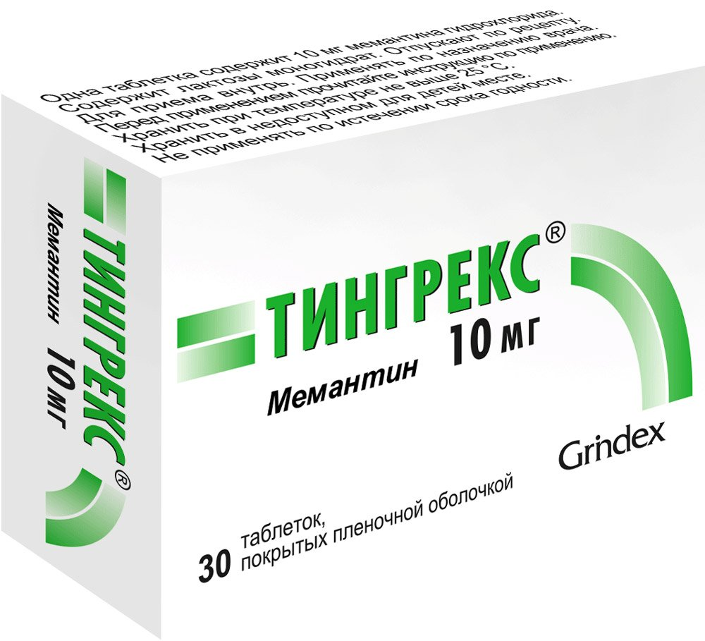 Tingrex coated tablets 10 mg. №30