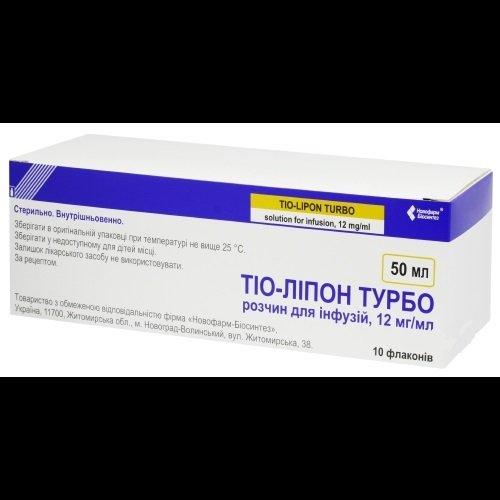 Tio-Lipon Turbo solution for infusions 12 mg/ml. 50 ml. vial №10