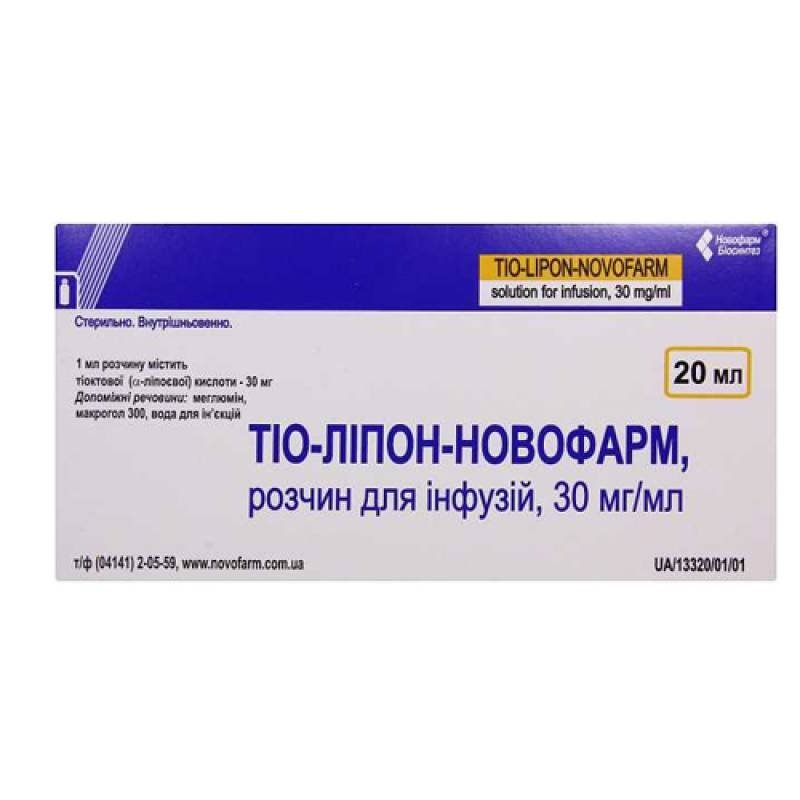 Tio-Lipon-Novofarm solution for infusions 30 mg/ml. 20 ml. vial №5