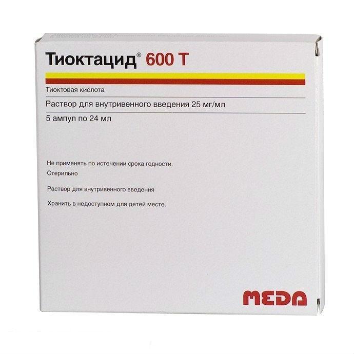 Tioctacid 600T ampoules 600 mg. 24 ml. №5