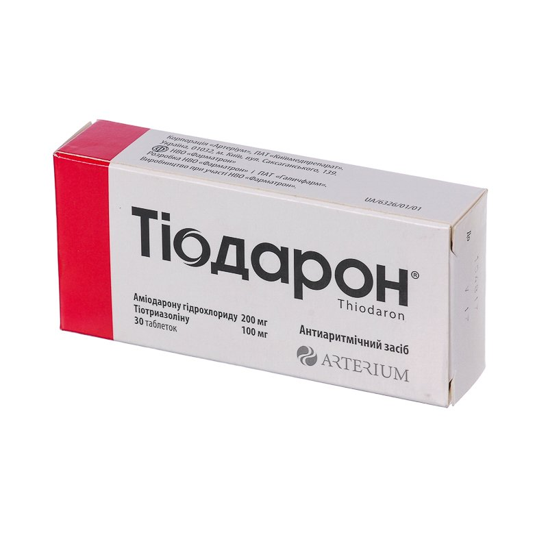 Tiodaron tablets №30
