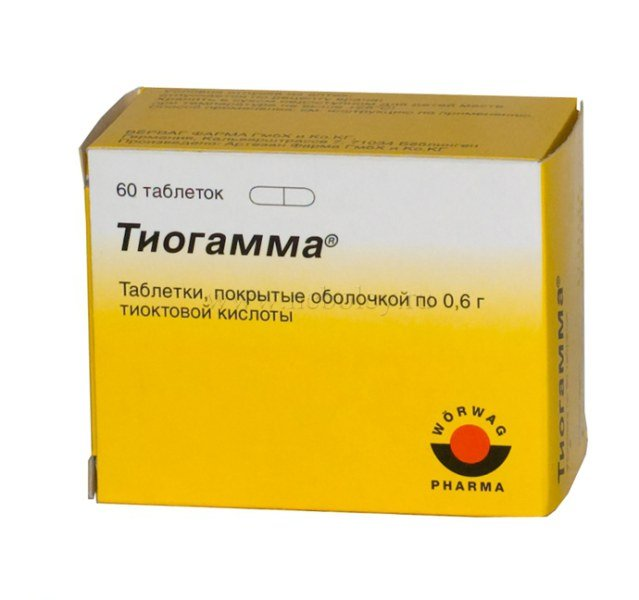 Tiogama 600 tablets №60