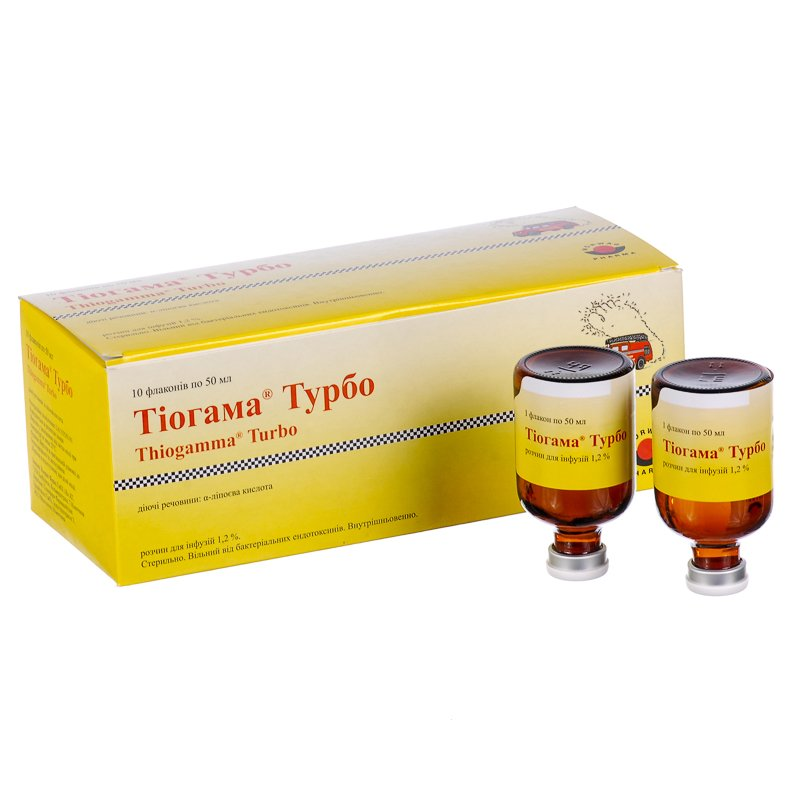 Tiogama Turbo solution for infusions 50 ml. №10 vial