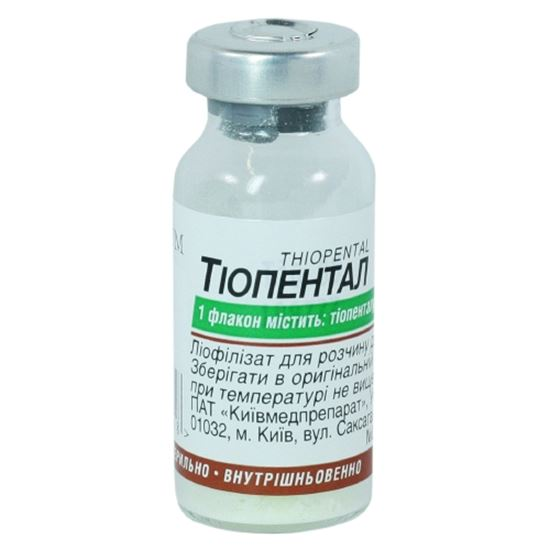 Tiopental lyophilisate for solution for injections 0.5 g. vial