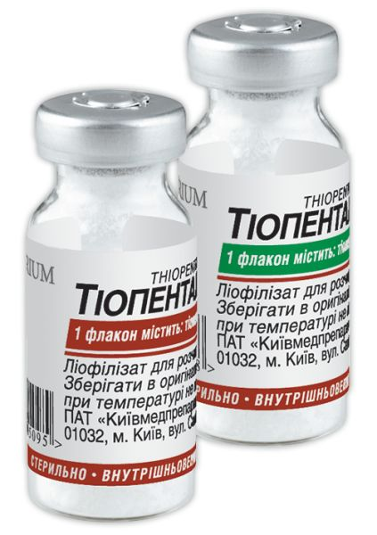 Tiopental lyophilisate for solution for injections 1g vial