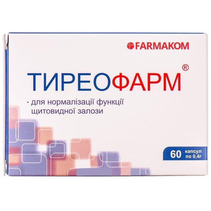 Tireofarm capsules 0.4g №60