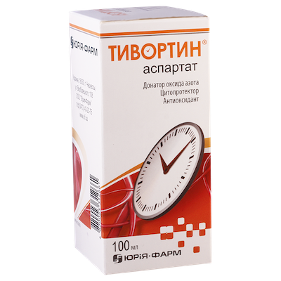 Tivortin aspartat solution 200 mg/ml. 100 ml.