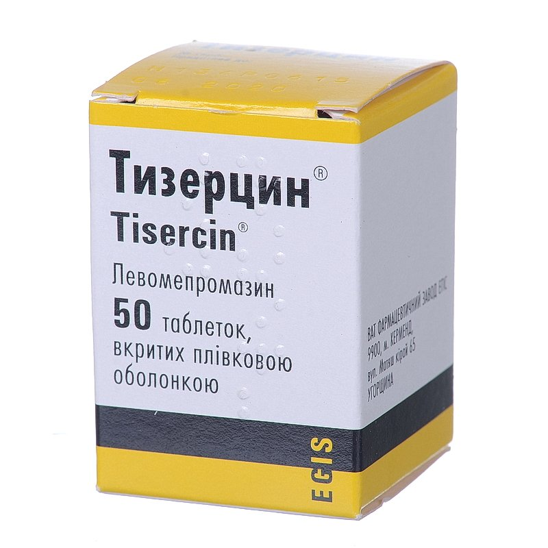 Tizercin coated tablets 25 mg. №50 vial