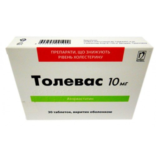 Tolevas coated tablets 10 mg. №30