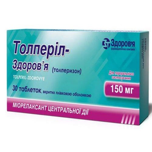 Tolperil coated tablets 150 mg. №30