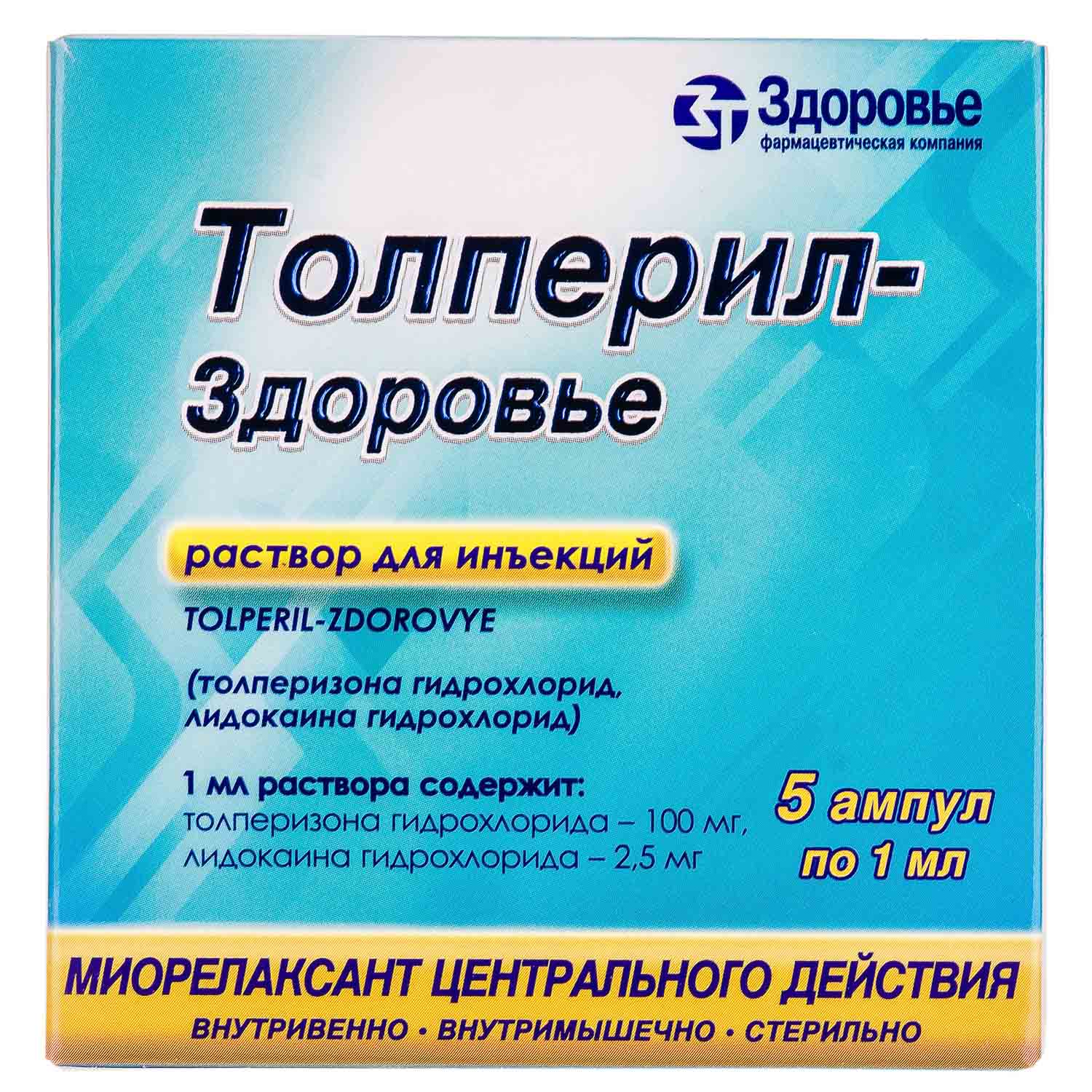Tolperil solution for injections 1ml. №5
