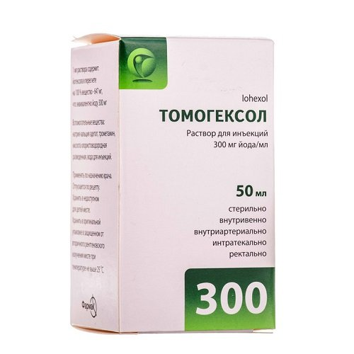 Tomogexol solution for injections 300 mg/ml. 50 ml. №1 vial