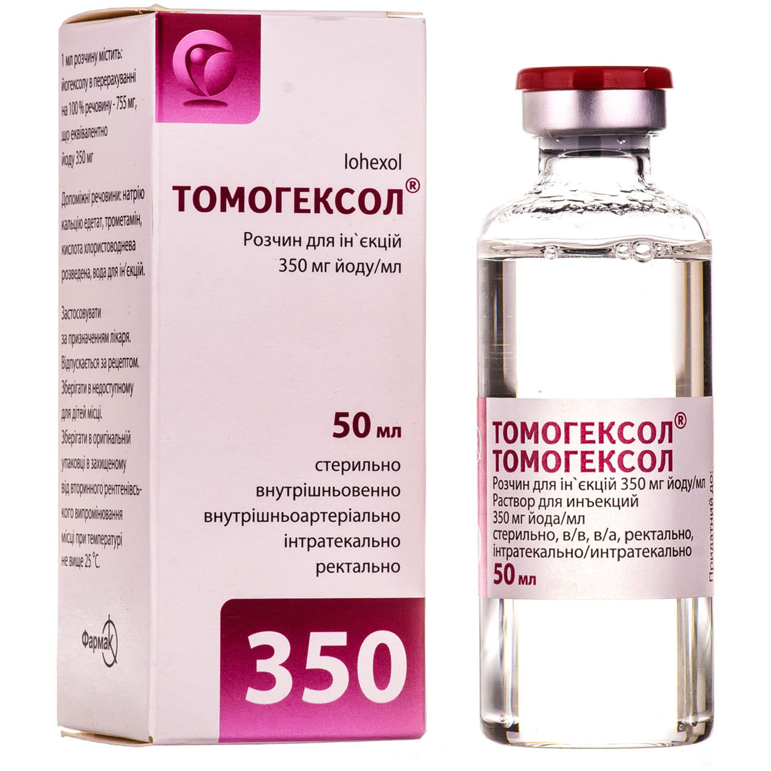 Tomogexol solution for injections 350 mg/ml. 50 ml. №1 vial