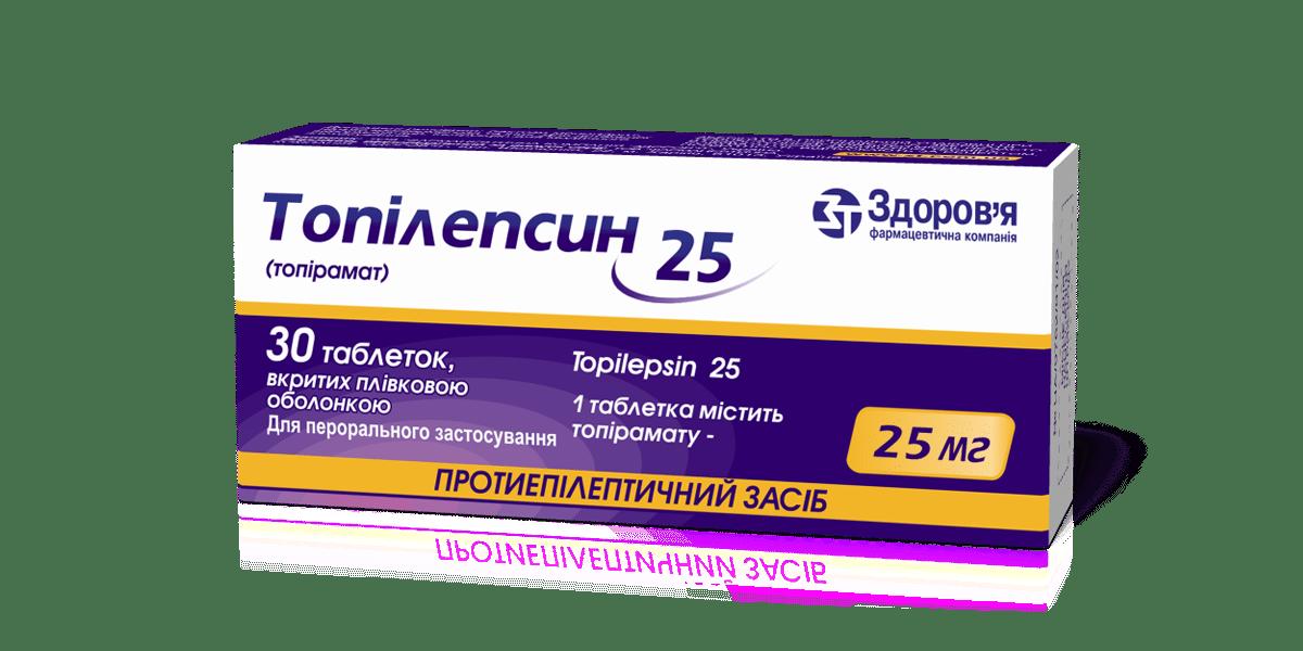 Topilepsin tablets 25 mg. №30