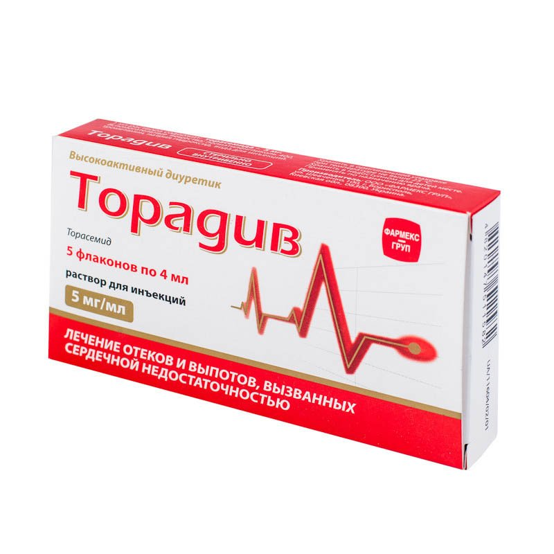 Toradiv solution for injections 5 mg/ml. 4 ml. №5 ampoules