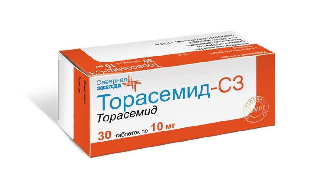 Torasemid tablets 10 mg №30