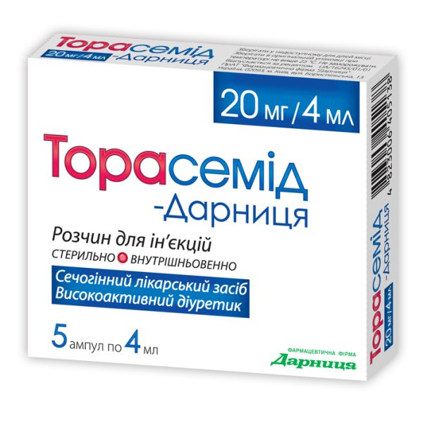 Torasemid solution for injections 20 mg/4 ml. ampoules 4 ml. №5