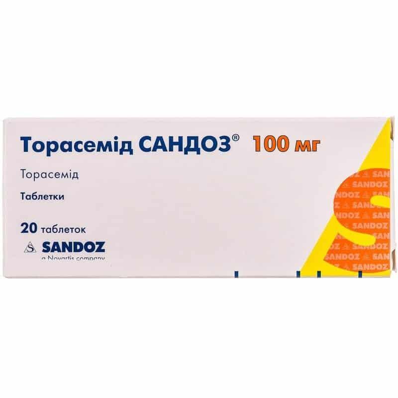 Torasemid SAN tablets 100 mg. №20