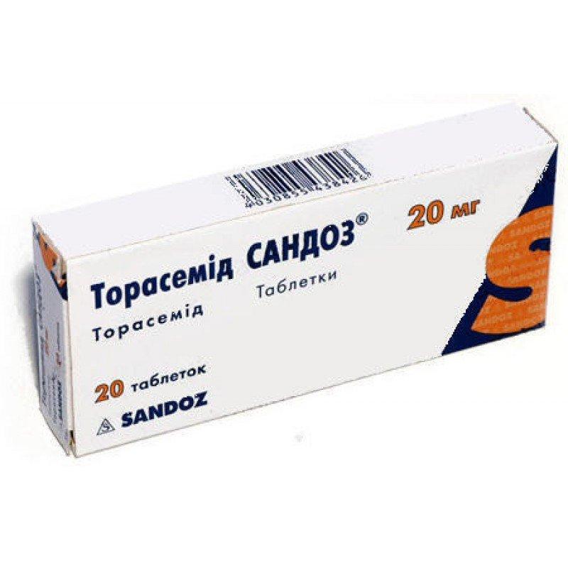 Torasemid SAN tablets 20 mg. №20
