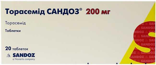 Torasemid SAN tablets 200 mg. №20
