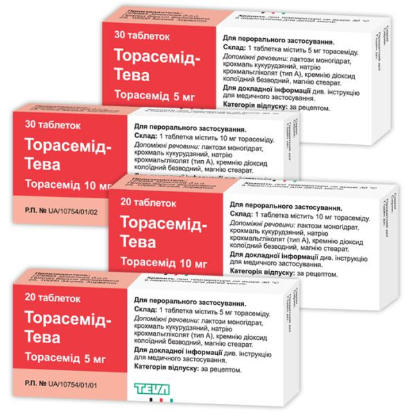 Torasemid-TEVA tablets 10 mg. №20