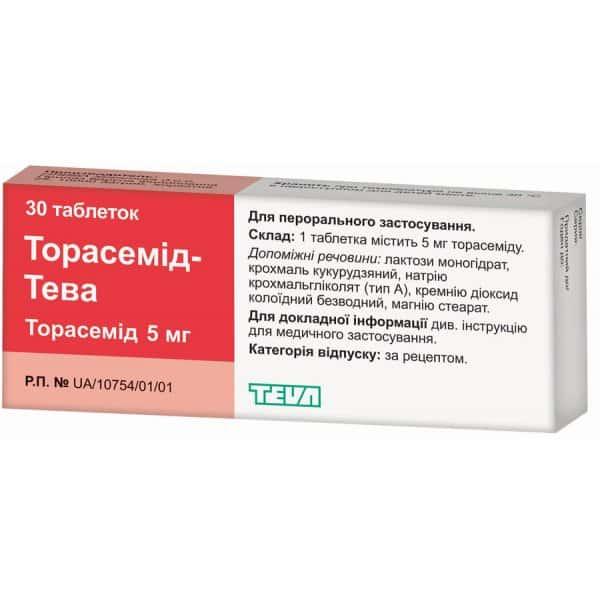 Torasemid-TEVA tablets 5 mg. №30