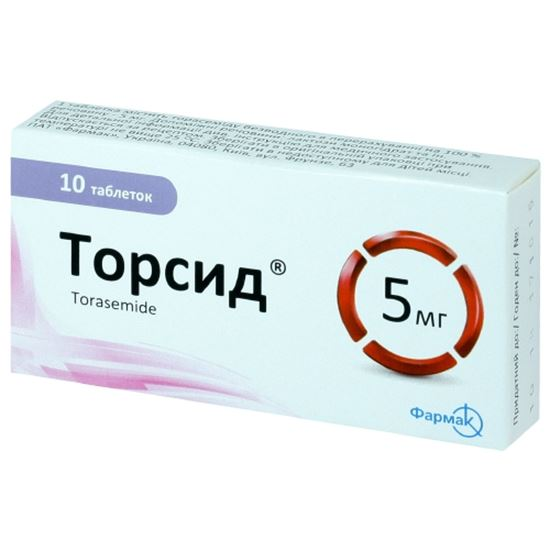 Torsid tablets 5 mg. №10