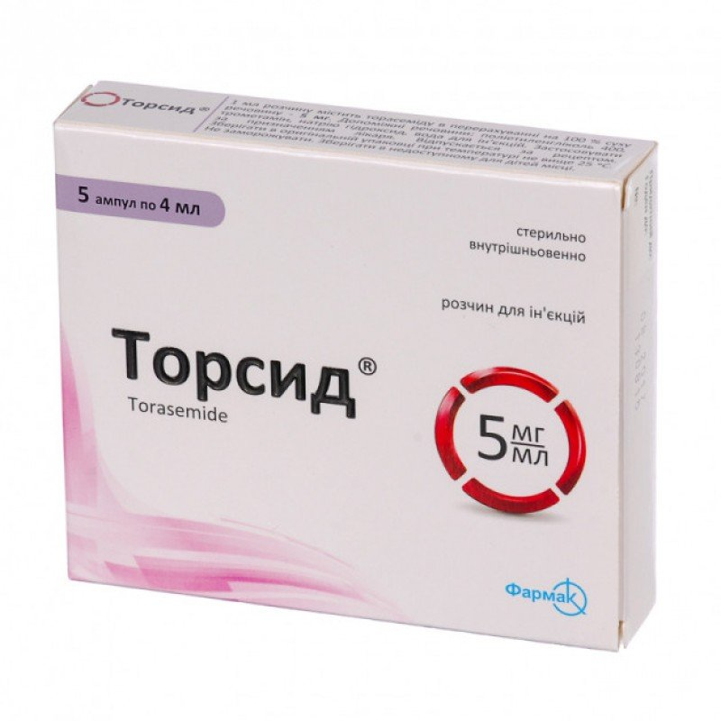Torsid solution for injections ampoules 5 mg/ml. 4 ml. №5