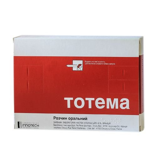 Totema oral solution 10 ml. ampoules №20