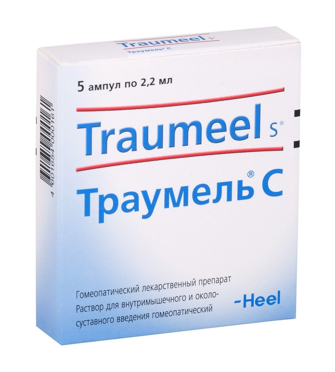 Traumel S ampoules 2.2 ml. №5