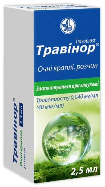 Travinor eye drops solution 0.040 mg/ml. 2.5 ml. vial