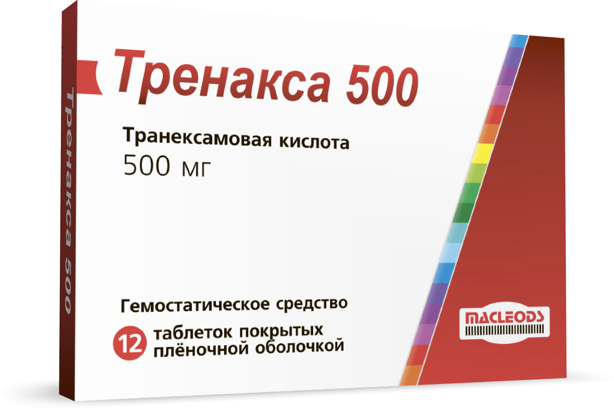 Trenaxa 500 coated tablets 500 mg. №12