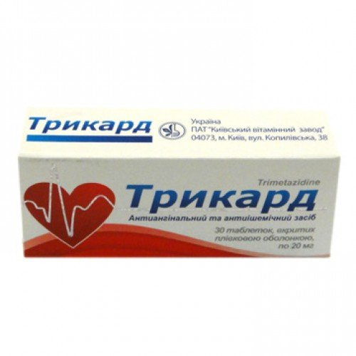 Tricard coated tablets 20 mg. №30