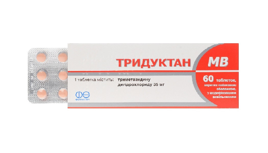Triductan coated tablets 20 mg. №60