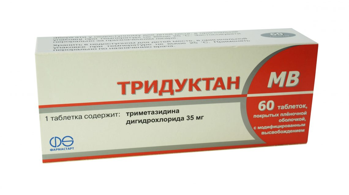Triductan MV coated tablets with prolonged release 35 mg. №60