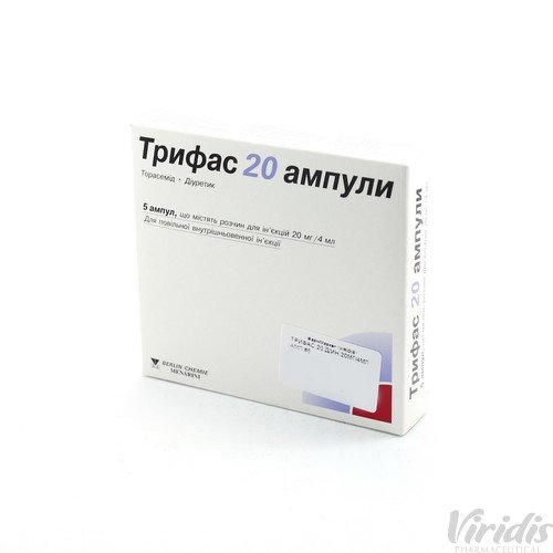 Trifas 20 ampoules 20 mg/4 ml. №5