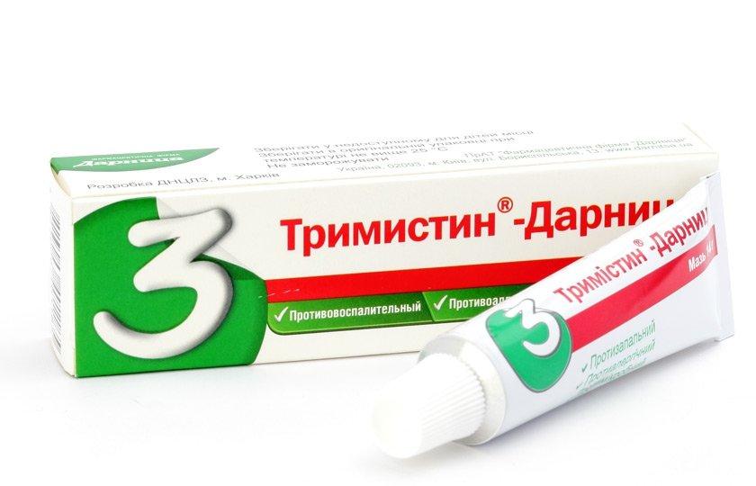 Trimistin ointment 14 g.